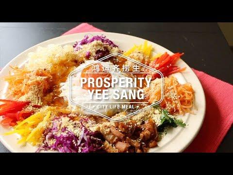 Prosperity Yee Sang 鸿运齐捞生