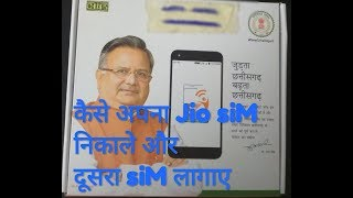 Micromax Q402+ OTA Flashing SDCard | WITHOUT BOX | WITHOUT PC - The