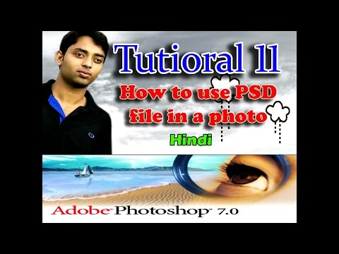 How to use PSD file in a photo in Adobe Photoshop 7 0 Hindi Tutioral 11