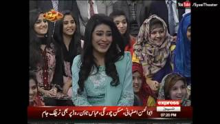 Siyasi Theater | Eid Special Day 2 - 27 June 2017 | Express News