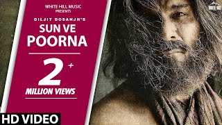 Diljit Dosanjh New song | Sunn Ve Poorna | Eh Janam Tumhare Lekhe