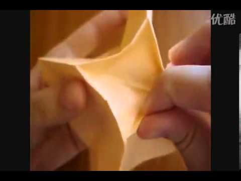 how to make a origami car
