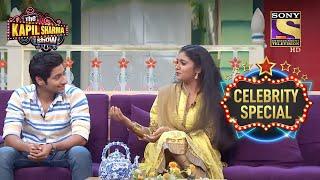 Team Sairat Have A Blast With Kapil   The Kapil Sharma Show S1   Team Sairat   Celebrity Special