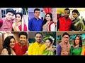 আলো ছায়া সিরিয়াল তারকারা বাস্তবে কার জীবনসঙ্গী কে দেখুন !! Alo Chhaya Serial Actors Love Partner