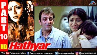 Hathyar Part 10 | Sanjay Dutt | Shilpa Shetty | Sharad Kapoor | Hindi Action Movies
