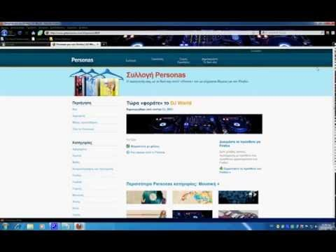 how to change theme on firefox(greek)!