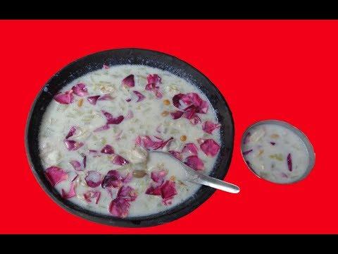 How to Prepare Kaddu ki Kheer | Kaddu ki Kheer Recipe | Pumpkin Kheer