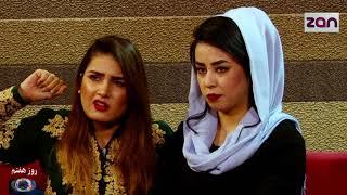 Download #BACHASHEM / Episode Seven™ PART 2 Video
