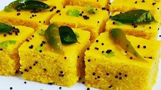 Download ఎప్పుడూచేసుకొనే టిఫిన్స్,స్నాక్స్ కాకుండా ఒకసారిఇలా ఢోక్లానిచేసికొనిచూడండి/Soft&Spongy Dhokla Recipe Video