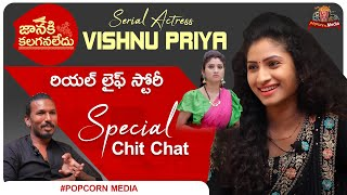 Serial Actress Vishnu Priya Exclusive Interview    Teja Dancer    PopCorn Media