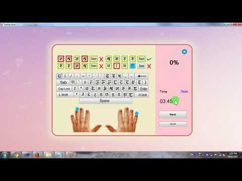 Typing Guru for Hindi Mangal Unicode with Remington GAIL Keyboard Layout