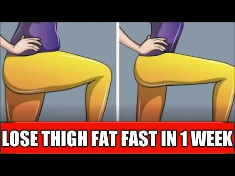 HOW TO LOSE THIGH FAT || REDUCE THIGH FAT  || EASY EXERCISE AT HOME  IN HINDI