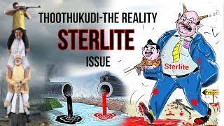Thoothukudi, The Reality | #SaveThoothukudi