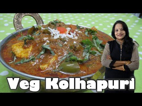 Veg Kolhapuri (in Hindi with English subs) | How to make Veg Kolhapuri