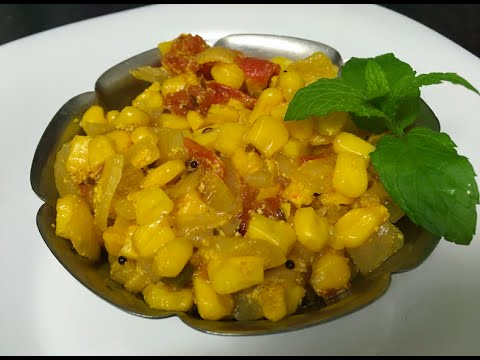 Sweet corn Indian curry recipe -  Healthy Vegetarian dinner - quick and easy!