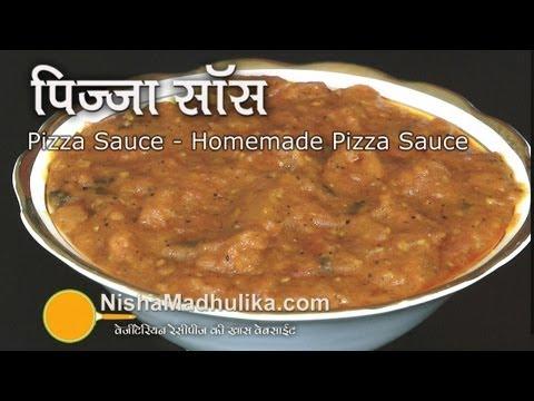 Pizza Sauce Recipe | Homemade Pizza Sauce