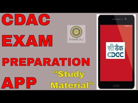 CDAC Entrance Exam Preparation through Android APP || CDAC Study Material 2017
