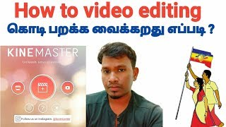 green screen in kinemaster tamil Videos - 9tube tv