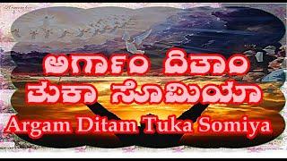 Argam Ditam Tuka Somiya