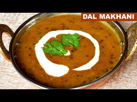 Dal Makhani Recipe In Hindi - दाल मखनी - Restaurant Style   CookWithNisha