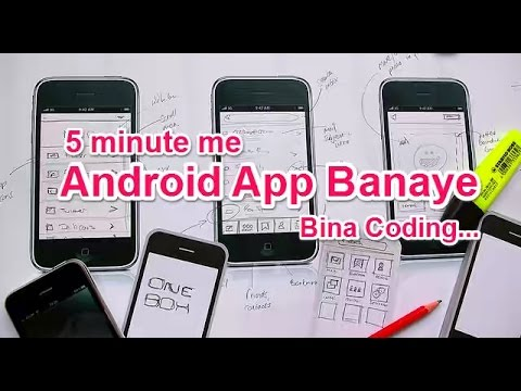 How to create Android Software very Easy