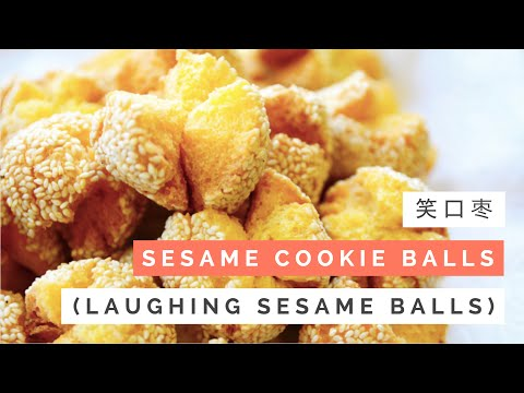 Sesame Cookie Balls Recipe (笑口枣 Laughing Sesame Balls) | Huang Kitchen