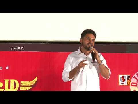 பாட்டுப்பாடி அசத்திய கார்த்திக் -'கடைக்குட்டி சிங்கம்' படத்தின் இசை வெளியீட்டு விழா | S WEB TV