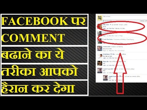 facebook best tips to gain reaction 2017