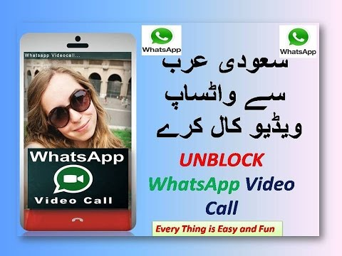 how to unblock whatsapp video calling in KSA or Any country new feature 2016