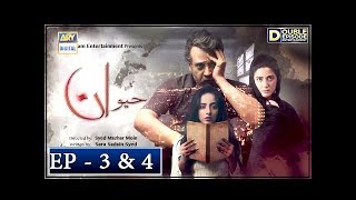 Haiwan Episode 3 & 4 - 17th October 2018 - ARY Digital [Subtitle Eng]