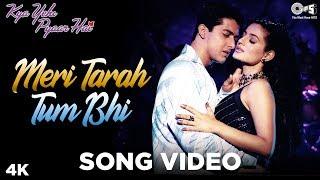 Meri Tarah Tum Bhi Song Video - Kya Yehi Pyaar Hai   Alka Yagnik, Babul Supriyo   Ameesha, Aftab