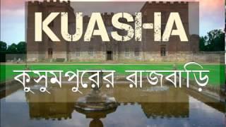 কুয়াশা Videos - 9tube tv