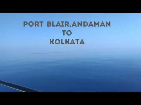 Amazing Ship Journey | Andaman to Kolkata | Ship Harshvardhan |