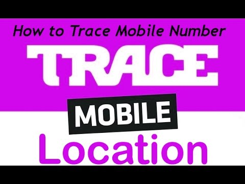 How to track a cell phone or mobile number location free from anywhere