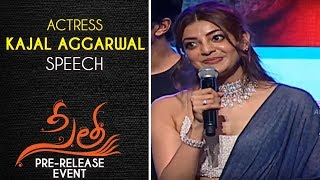 Actress Kajal Aggarwal Speech @ Sita Pre Release Event   Teja   Sai Srinivas Bellamkonda
