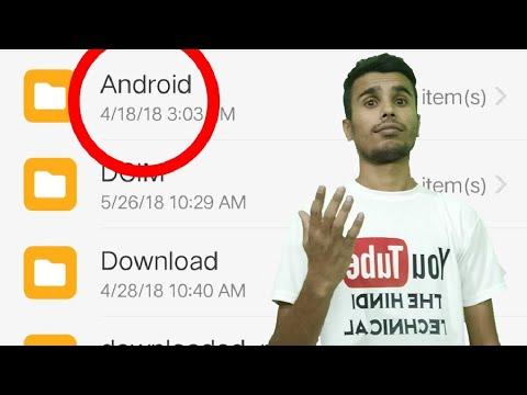 क्यों होता  Android Folder in स्मार्टफोन में? क्या होगा  अगर हम इसको DELETE कर दे तो ?