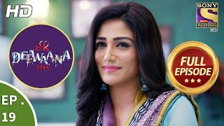 Ek Deewaana Tha - एक दीवाना था - Ep 19 - Full Episode - 16th November, 2017