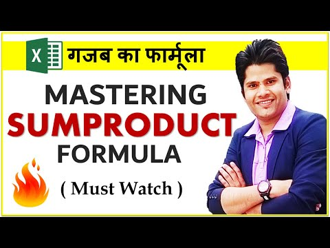 How To Use SUMPRODUCT formula in excel - Hindi