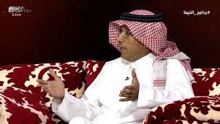 #x202b;عبدالله الفرج - اتحاد جنوب غرب آسيا يوضح الدعم الكبير من القيادة العليا #برنامج_الخيمة#x202c;lrm;