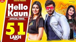 Hello Kaun   Vijay Varma, Shweta Chauhan, Andy Dahiya   New Haryanvi Songs Haryanavi 2020   Sonotek