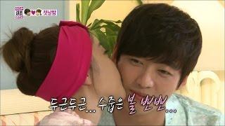 【TVPP】Hong Jin Young - First Night after Wedding, 홍진영 - 깊어가는 신혼 첫날밤! 그리고 촉촉한(?) 소원권 @ We Got Married