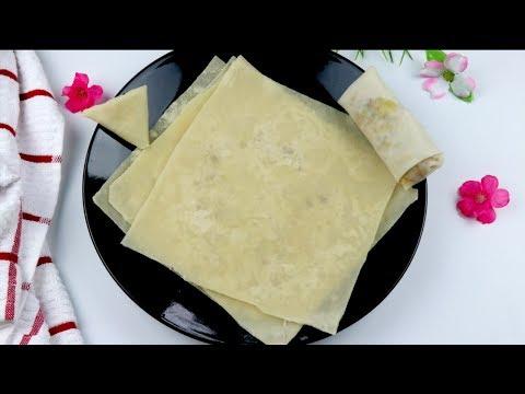 সমুচা ও স্প্রিং রোলের শিট তৈরি ফ্রোজেন পদ্ধতি - পর্ব ১| Homemade Springroll or Samosa Pastry Sheets