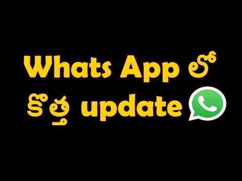 Whats App New Call Update Telugu | Whats App New Updates Telugu | Whats App New Updates Info Telugu