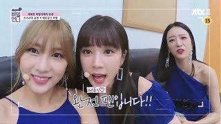 ENG SUB] 180803 JTBC4 Secret Unnie (비밀언니) Ep 14 - Hyoyeon 효연
