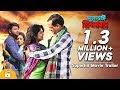 Dulabhai Jindabad | Trailer | Bangla Movie | Dipjol, Bidya Sinha Mim, Moushumi