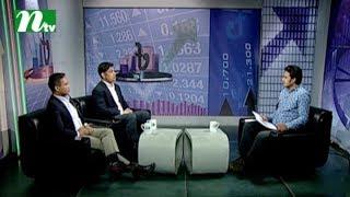Market Watch | Episode 451 | Stock Market and Economy Update | Talk Show
