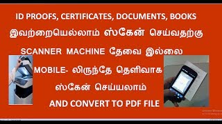 how to scan and convert to pdf in mobile