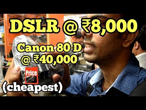 DSLR Market In Delhi | DSLR in Cheap Rates | Best Place to Buy DSLR | Kucha Choudhary Market
