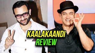 Kaalakaandi REVIEW By Aamir Khan | Aamir Khan Reaction After Watching Kaalakaandi