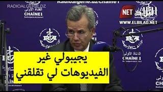 وزير الصحة يوضح بخصوص فيديو الطبيبة التي قالت أنها فحصت مصابا يالكورونا دون قفازات